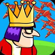 皇室大冒险刺杀国王