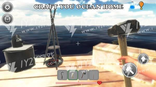 海洋求生2