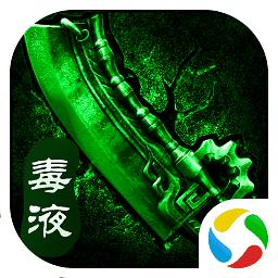 黑喵游戏传奇绿色版