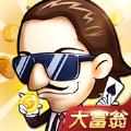 我是大富翁破解版v1.0