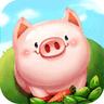 猪场大亨破解版v1.0