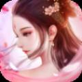 剑仙逐梦v1.0