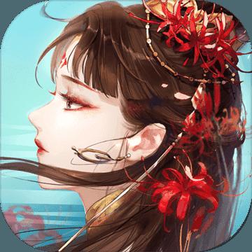 妖姬传说v1.0