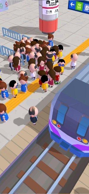 超载地铁苹果版v1.0