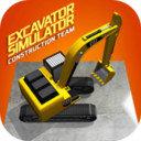 挖掘机施工队模拟v1.0