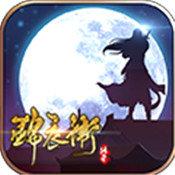 锦衣卫传奇v4.3.0