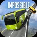不可能的巴士模拟器