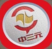 中三元app