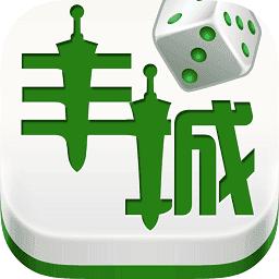丰城呱呱棋牌官方版