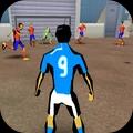 城市街頭足球v1.5.3