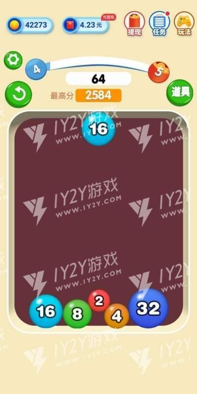 1y2y游戏