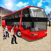 巴士模拟器现代巴士司机