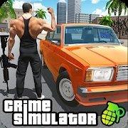 大型犯罪团伙模拟器