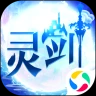 靈劍天仙v1.0
