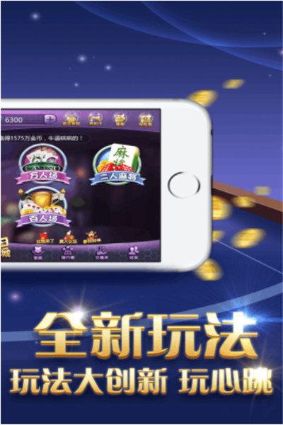 天镜棋牌app