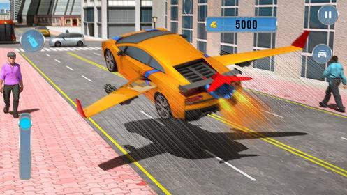 天空汽车未来驱动城市