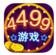 4499棋牌