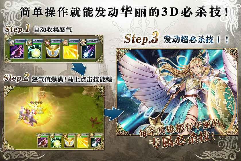 trial of fate国际服