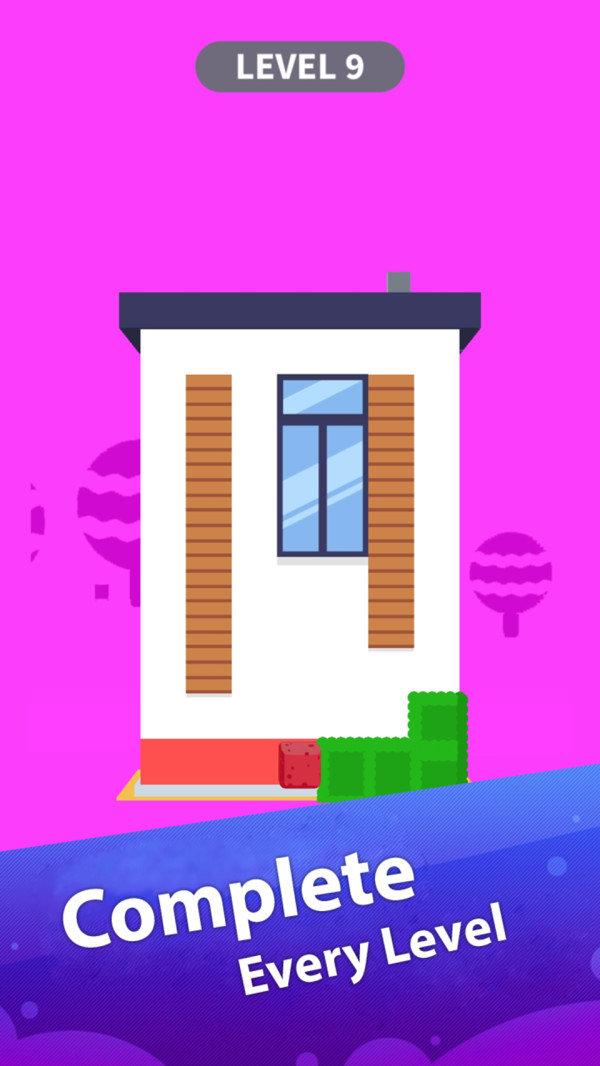 房子彩漆3D