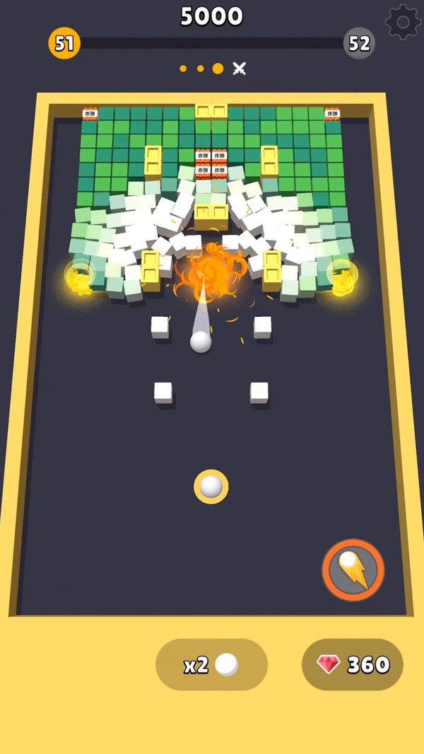 球球打方块3D