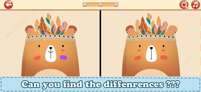 找到差异并发现它