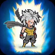 像素Z战士v1.0.1