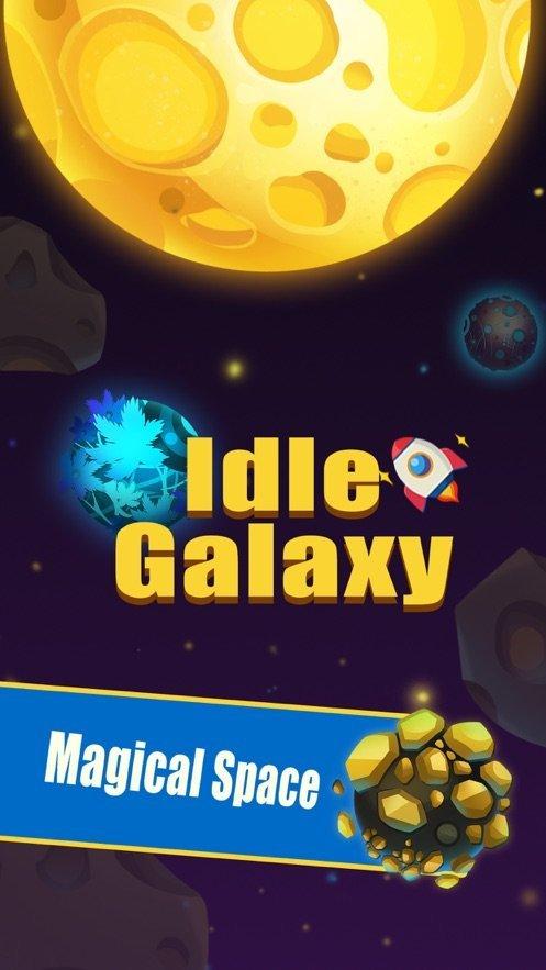 galaxy idle 2019