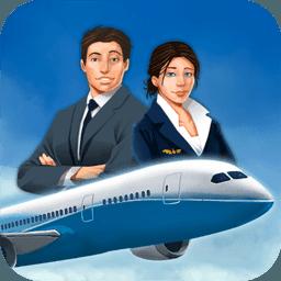 航空公司经理