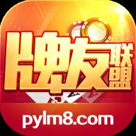 牌友联盟大亨互娱appv1.0