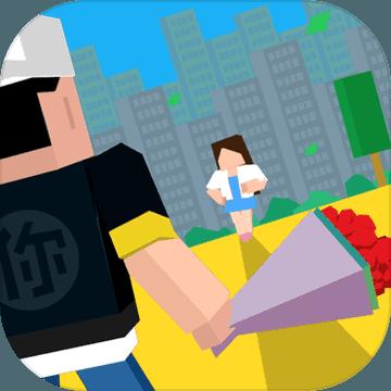 爱情自助器篝火测试版v3.5