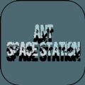 ant剧本编辑器v1.0.2