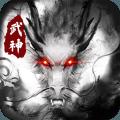 武神吕小布vivo版v1.0