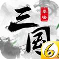 6kw墨染三国v1.8.8