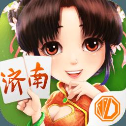 震东济南棋牌官方版