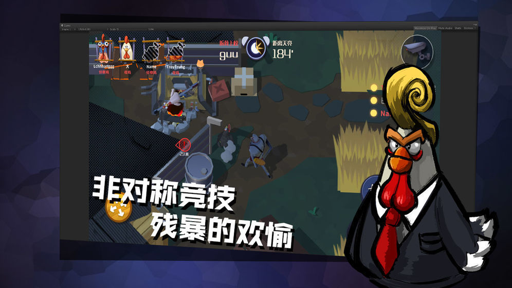 危鸡之夜2.1.4最新破解版