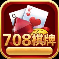 708棋牌游戏