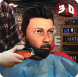 理发沙龙3D
