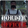 入境管理员v1.0