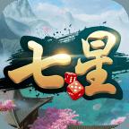 湖南七星棋牌app