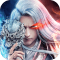谕剑古龙v4.3.0