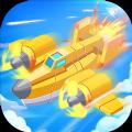 打爆那个飞机v1.0.0