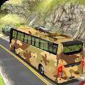 陆军巴士模拟器2020v1.0