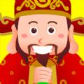 家有财神红包版v1.0.1