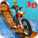 自行車特技冠軍賽3D