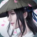 我在江湖之天剑斩仙v4.3.0