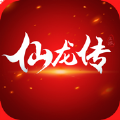 仙龙传iOS