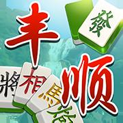 丰顺娱乐游戏v1.2