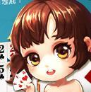 5518棋牌appv4.2
