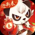 梦幻江湖新春版v1.0