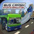 巴士碰撞特技模拟器